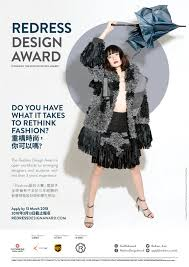 finishing touches hk eco chic. We\u0027re Happy To Announce That The Redress Design Award 2018 (formerly Known As EcoChic Award) Is Now Open For Applications Until 13 March, 2018! Finishing Touches Hk Eco Chic