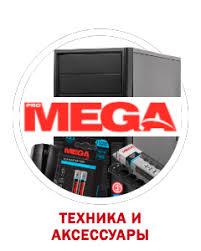 <b>Переходник HDMI</b> - <b>VGA</b>, M/F, v1.4, Cablexpert, чер, <b>A-HDMI</b>-<b>VGA</b> ...