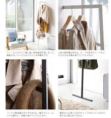 Slim Coat Rack Alamode Rakuten Global Market Take Coat Hanger Hanger Rack Steel 85