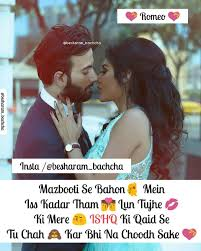 Pin By Namkeen Butter On Love Shayari Poetry New Love Quotes