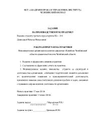Отчет по производственной практике в коллегии адвокатов Новые архивы Адвокаты иностранных государств не допускаются к оказанию юридической помощи на территории рф по вопросам связанным с государственной тайной рф