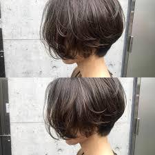 ハイライトヘアカラーの入れ方と髪型14選黒髪ハイライト3dカラー Belcy