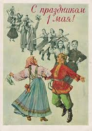 1960 год, Художник А.И. Шмидштейн, Издание Министерства ...