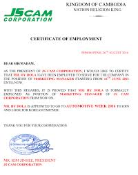 Letter For Certificate Employment Visa Application Cover