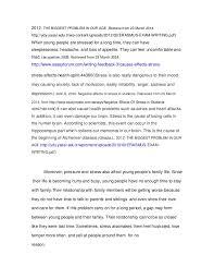 english full essay ghada l 2