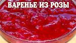 Варенье из чёрной смородины: рецепт на зиму с фото Чудо