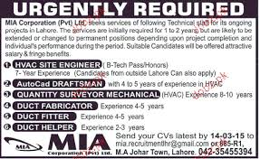 Autocad Draftsman Hvac Site Engineers Autocad Draftsman Job Opportunity 2019 Job