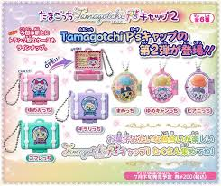 Tamagotchi Sanrio Mix Growth Chart Tamagotchi Ps Pierce Growth Charts Google Search