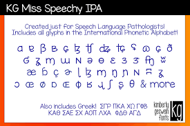 The international phonetic alphabet (ipa) is a system where each symbol is associated with a particular english sound. Kg Miss Speechy Ipa Font Dafont Com