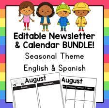 August Theme Calendar Editable Newsletter Calendar Bundle Seasonal Theme English Spanish