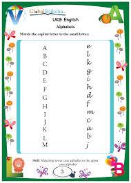 Home > worksheets > english worksheets > phonics. Buy Worksheets For Ukg English Online In India Globalshiksha Com