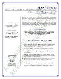 Sample Resume For Teachers New ESL Teacher Resume Sample Clase De Español Pinterest Sample