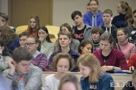 Тотальный диктант для технарей в Екатеринбурге пройдёт большая  Принять участие в акции смогут все желающие от 10 лет