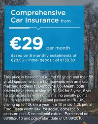 s 123 ie car insurance quote 1