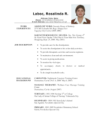 How To Create A Simple Job Resume Helping Your Child With Homework US Department Of Education 22