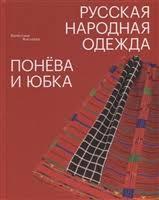 <b>Жигулева</b> В.   Купить книги автора в интернет-магазине «Читай ...