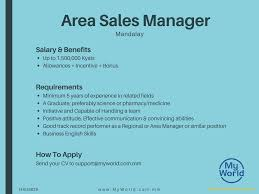 National Sales Manager Job Description Regional Sales Manager Job