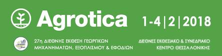 Αποτέλεσμα εικόνας για Agrotica.