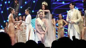 Miss Grand Thailand 2020 รอบ final นาทีประกาศผู้ชนะเลิศ - YouTube