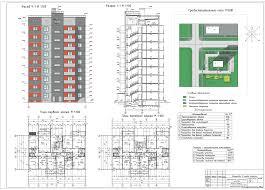 Курсовые и дипломные проекты Многоэтажные жилые дома скачать  Курсовой проект Девятиэтажный жилой дом г