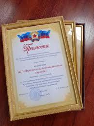 Открытое заседание Территориального отделения Фонда социального   Фонда социального страхования на случай безработицы Луганской Народной Республики в г Стаханов с работодателями в 2017 году