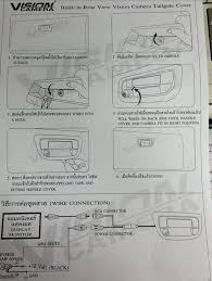 70 inspirational 2011 toyota camry oem camera install wiring diagram  at Ford Wiring 2015 Camera To 2011 Harness