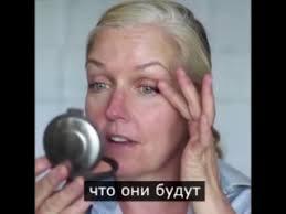 Видеозаписи Уроки красоты   ВКонтакте
