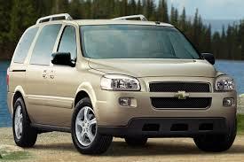 2007 Chevrolet Uplander ls Market Value - What's My Car Worth