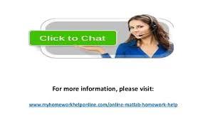 matlab homework help my homework help online 5