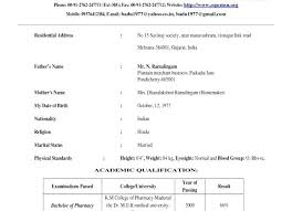 Resume Format For Mca Mca Fresher Resume Format Kays Makehauk Co