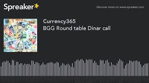 bgg round table dinar call