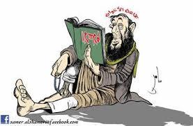 جدلية   المعتدل    والمتطرف  , وشعار   الاسلام   هو   الحل ..