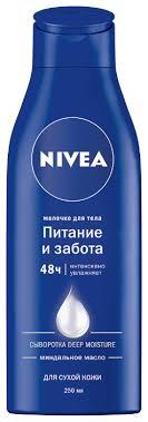 <b>Молочко</b> для <b>тела Nivea</b> Питание и забота для сухой кожи c ...