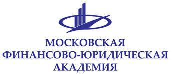 Пробный ЕГЭ в МФЮА Обычная жизнь  будет интересно узнать про то что есть уникальная возможность сдать репетиционный экзамен в формате ЕГЭ в Московской Финансово Юридической Академии