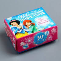 Подарочная коробка в Атырау. Сравнить цены, купить ...