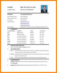 Philippine Biodata Form Bio Data Sample Template Pictures Form