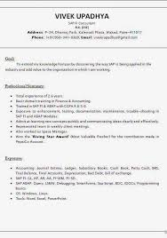 Sap sd qa resume All File Sample Resume Sap Bpc Resume Sample Customer  Service Resume Sap