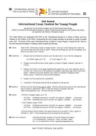 youth essay past contests the goi peace foundation esl essay  past contests the goi peace foundation 2001