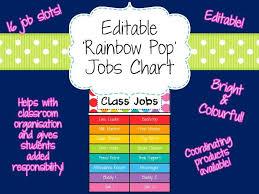 Classroom Jobs Chart Editable Rainbow Pop Classroom Jobs Chart