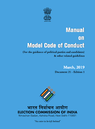 Manual On Model Code Of Conduct Manuals Election Commission Of India