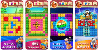 パズル ゲーム 無料 アプリ