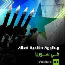 RT Arabic - بث مباشر
