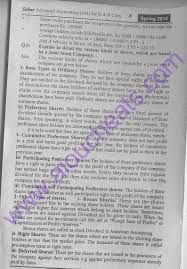 aiou solve assignment no code advance accounting spring 5 solved assignment notes 444 aiou
