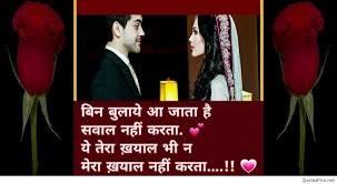 sad love quotes for your boyfriend from the heart in hindi. Contemporary Love Sad Love Quotes For Your Boyfriend From The Heart In Hindi Throughout Sad Love Quotes For Your Boyfriend From The Heart In Hindi E