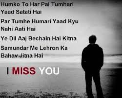 i miss you images for whatsapp