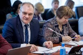 В году Контрольно счетная палата Приморья нашла финансовых  58 комментариев