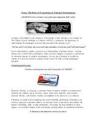 learning essay e learning essay
