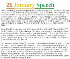 republic day speech for teachers in hindi english punjabi  26 speech for teachers in english