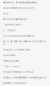 目黒 蓮 小説