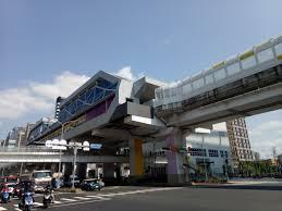 Xingfu metro station